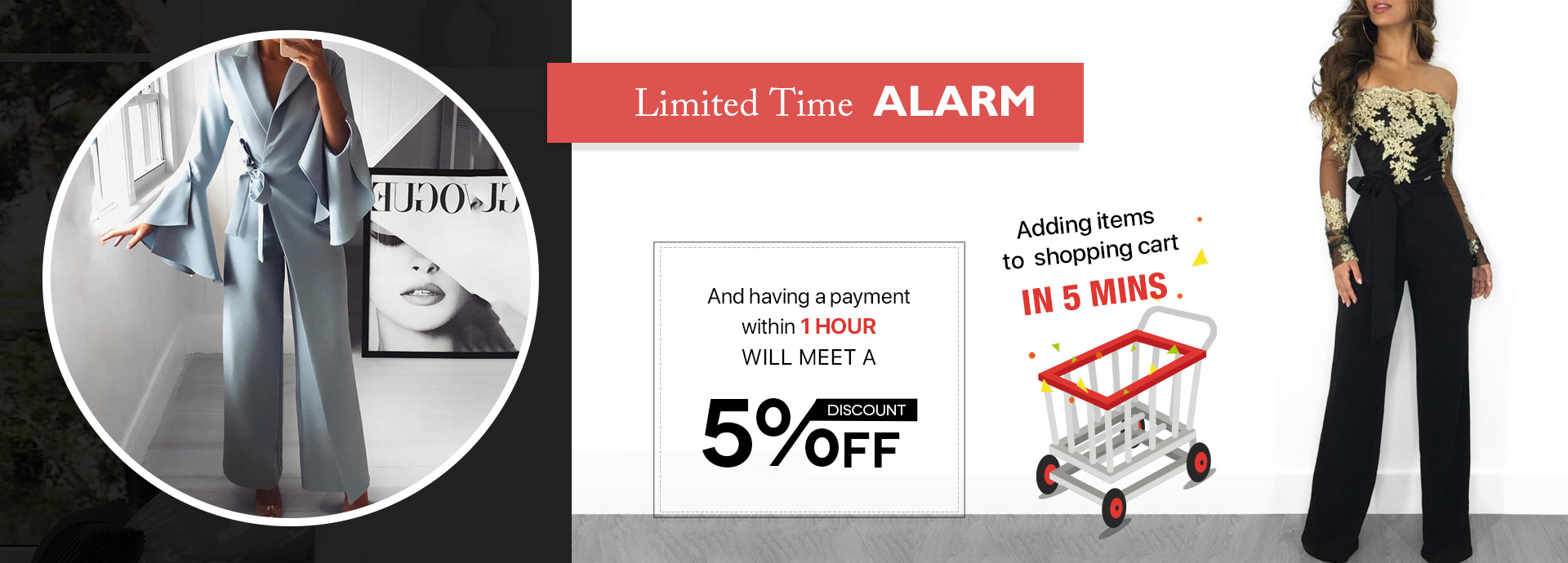 Limited Time Alarm