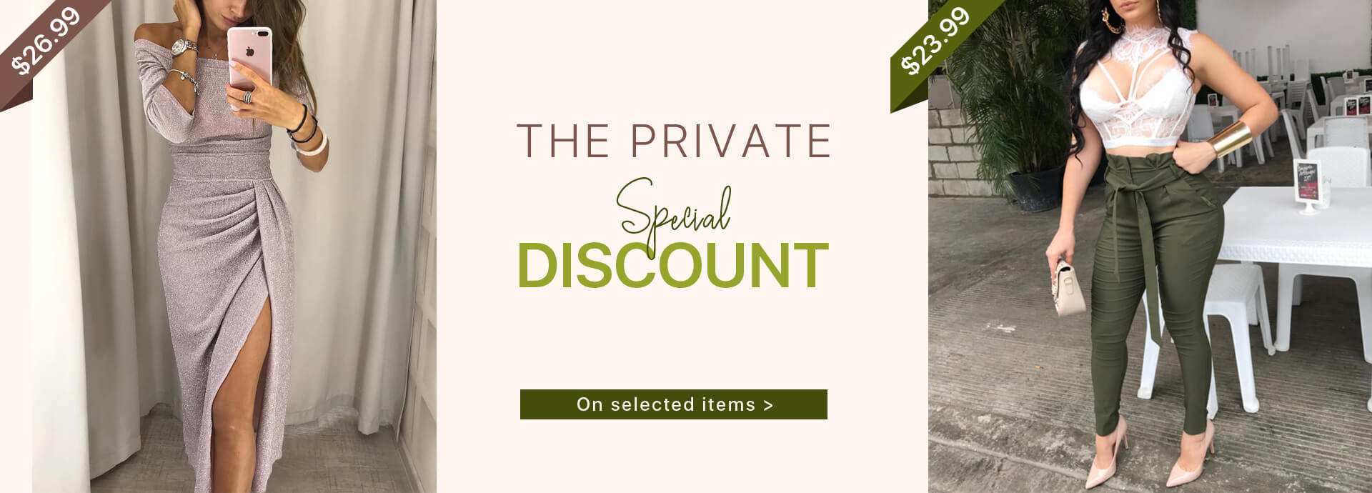 The Private Special Discount
