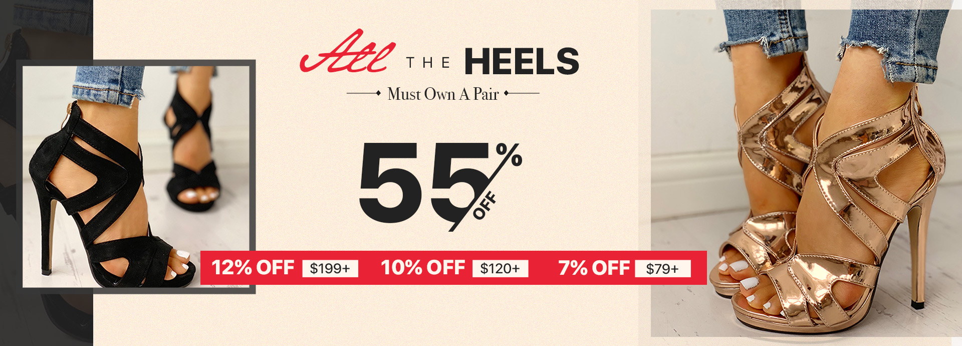 All The Heels