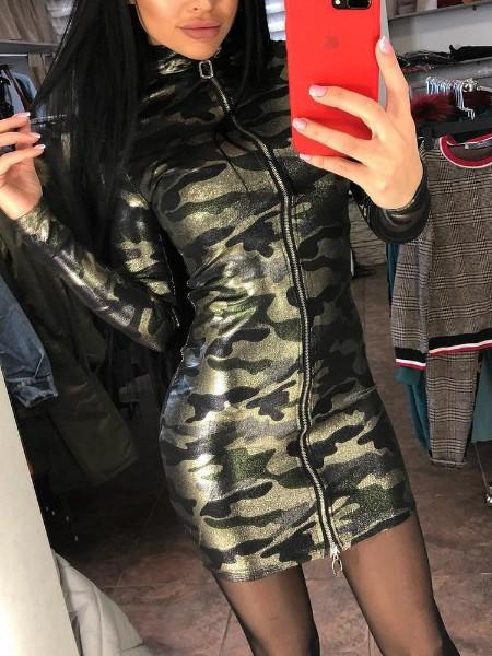 Camo Zip Up Long Sleeve Dress