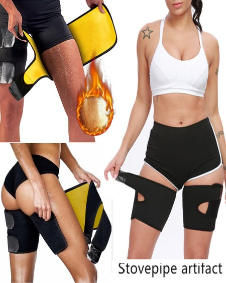 Thigh Trimmer Leg Shapers Slimming Belt Neoprene Sweat Shapewear