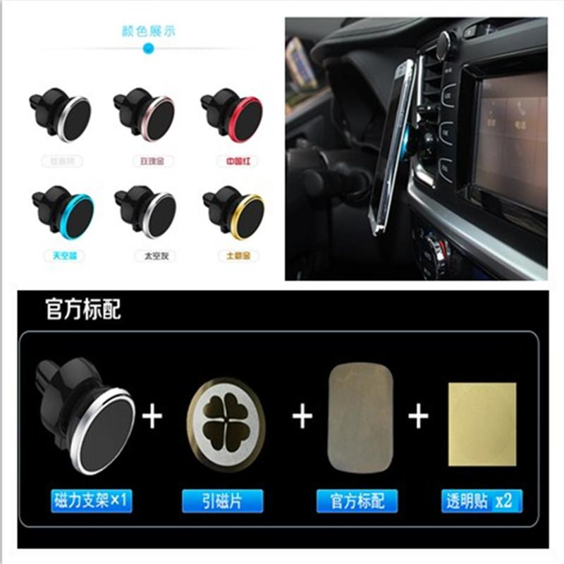 Magnetic 360   Universal Car Stick Windshield Mount Stand Holder for Cellphone Mobile Phone GPS thumbnail